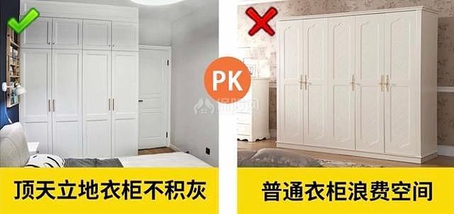 顶尖设计师警告:<a href=http://www.nam6.com/ target=_blank class=infotextkey>装修新房</a>15个地方细节多,踩坑留遗憾,扔上万!