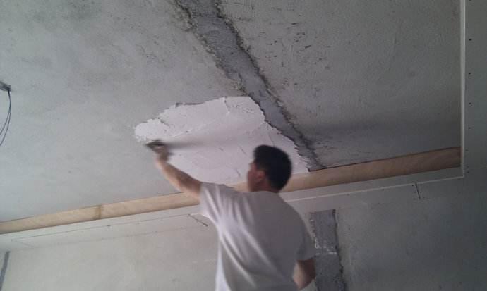 扇灰是什么意思 装修扇灰用什么材料